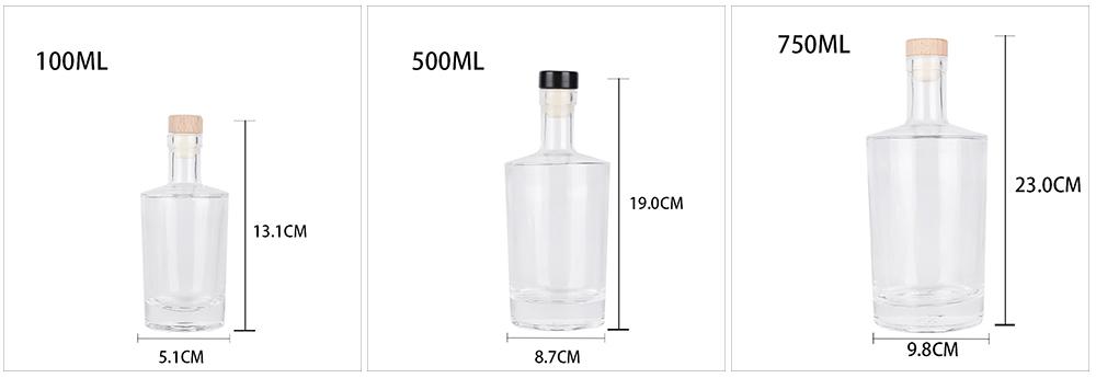 平肩liquor size